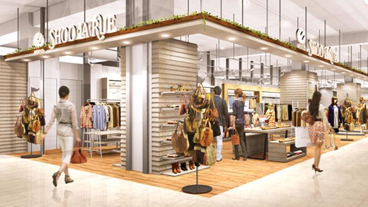 シューラルーのフランチャイズ店舗画像