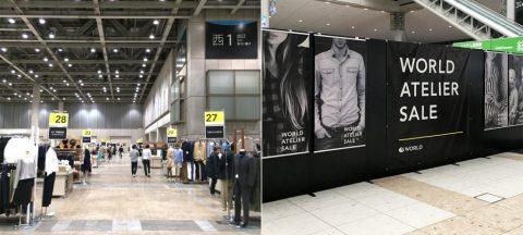 総合ファッションサービスグループ、ワールドグループが東京、神戸で開催運営する、ファミリーセール、アトリエセールの販促物、グラフィックデザイン画像