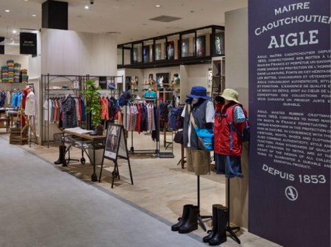 総合ファッションサービスグループ、ワールドグループのストア「FLAXUS(フラクサス)」が展開する店舗、フラクサス広島店の店舗デザイン、外観、VMD