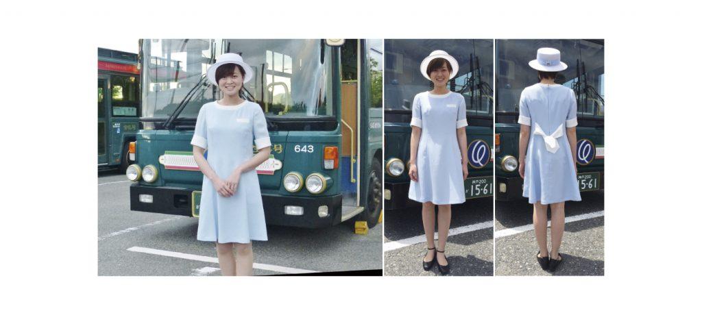 神戸交通振興株式会社が運営する、神戸観光を代表する路線バス「シティー・ループ」のバスガイドの制服、ユニフォーム画像