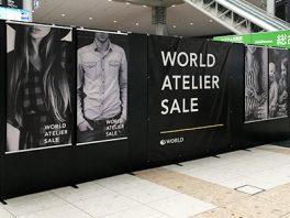 総合ファッションサービスグループ、ワールドグループが東京、神戸で開催運営する、ファミリーセール、アトリエセール