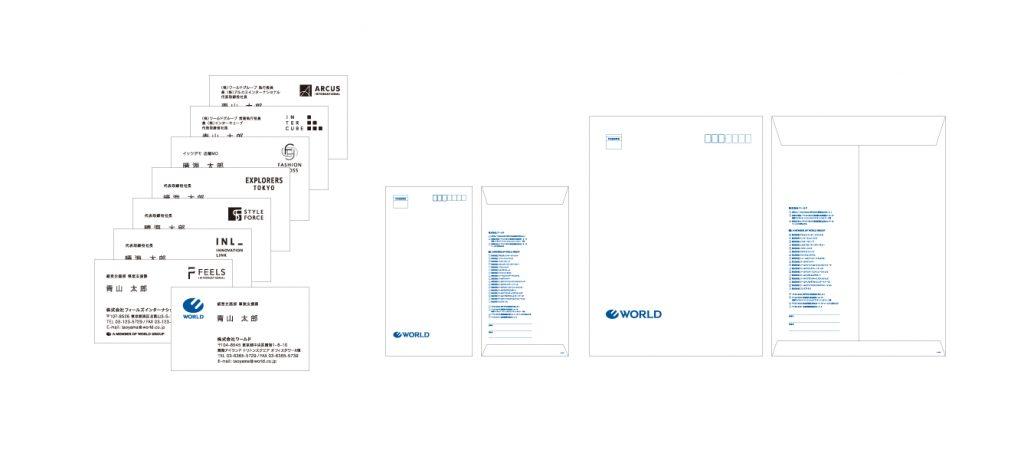 総合ファッションアパレル企業、ワールドグループのロゴ、タグラインなどのCI、グラフィックデザイン画像