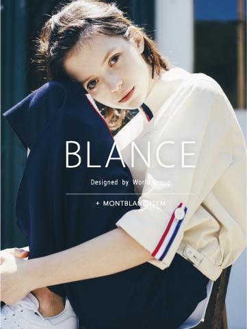 株式会社ワールドプロダクションパートナーズと住商モンブラン株式会社で共同開発した、飲食業界向けユニフォーム「BLANCE(ブランシェ)」の画像