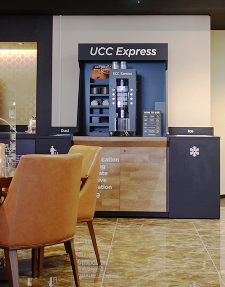 無人型コーヒースタンドUCC Express(UCCエクスプレス)の画像