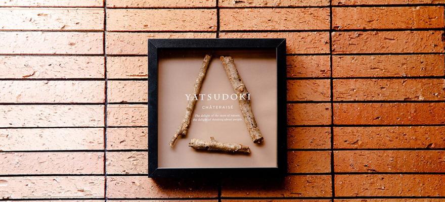 シャトレーゼ都心型新ブランド「YATSUDOKI(ヤツドキ)」銀座7丁目店のサイン画像