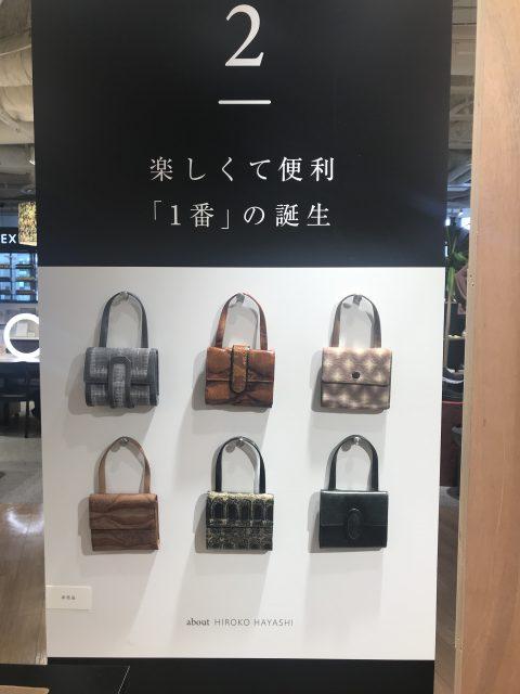 HIROKO HAYASHI(ヒロコハヤシ)のポップアップショップにおけるVMD画像