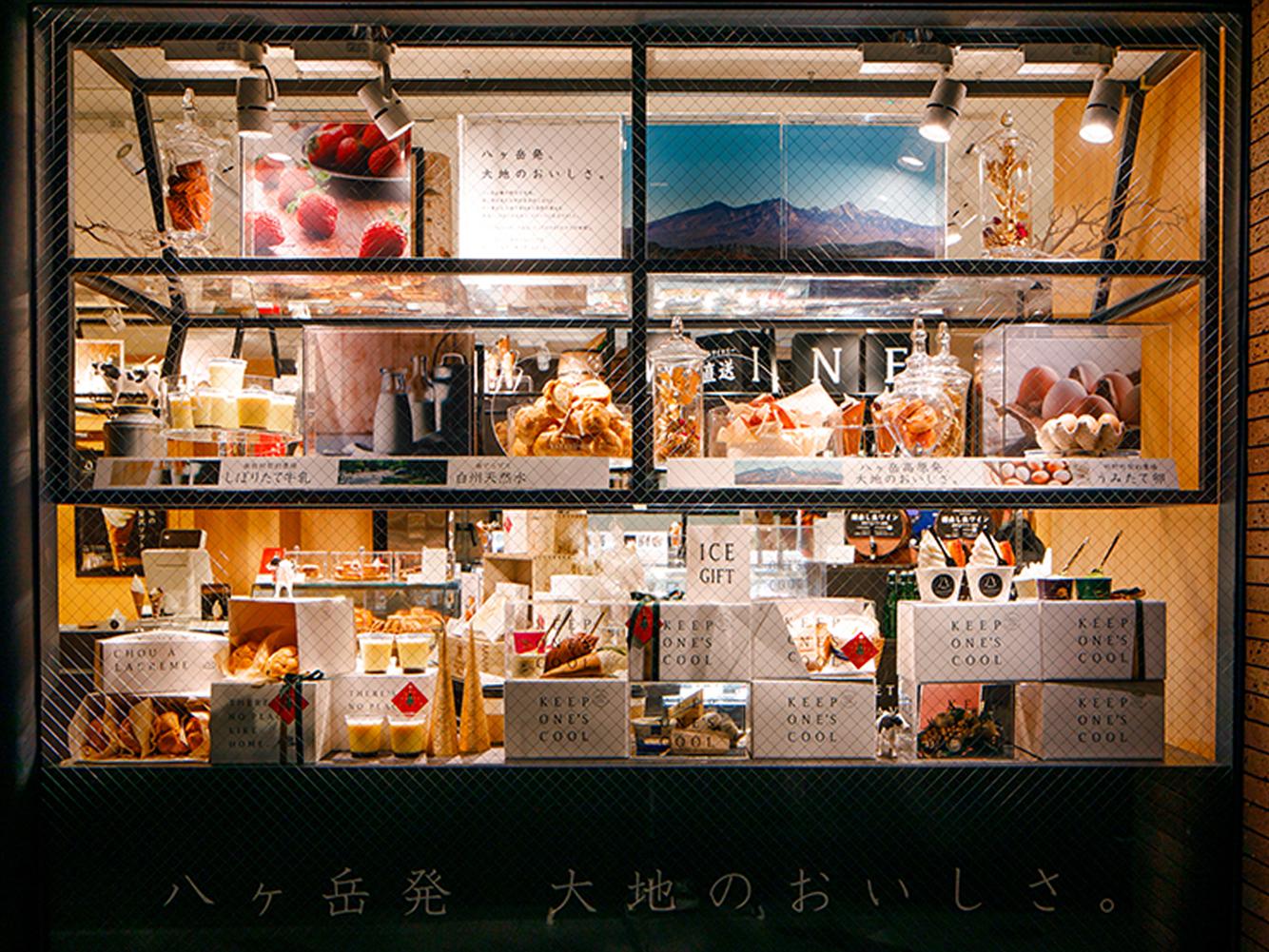 シャトレーゼ都心型新ブランド「YATSUDOKI(ヤツドキ)」表参道店の外観画像