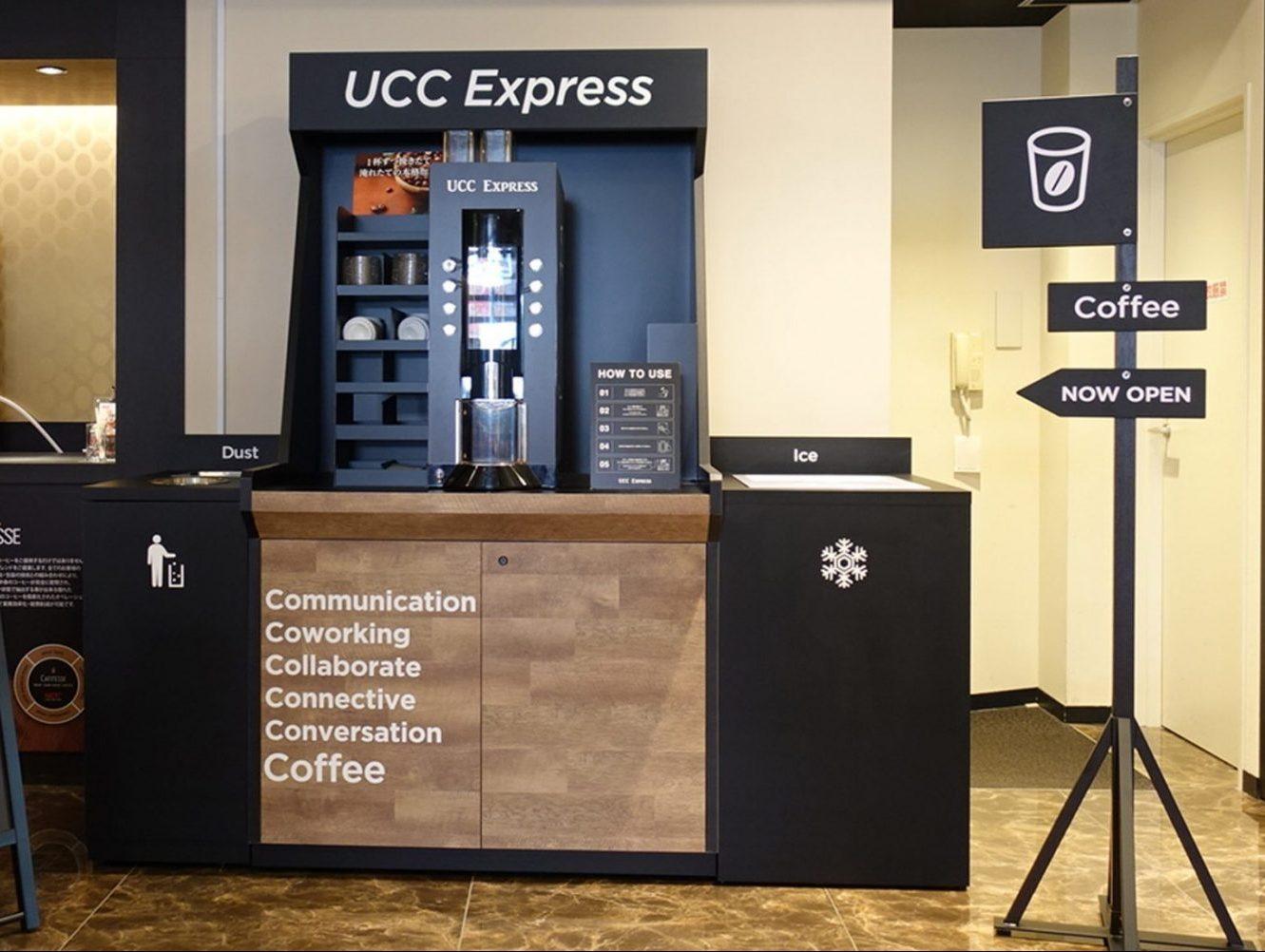 東京のUCCコーヒーアカデミーに設置された無人型コーヒースタンド「UCC Express」の画像