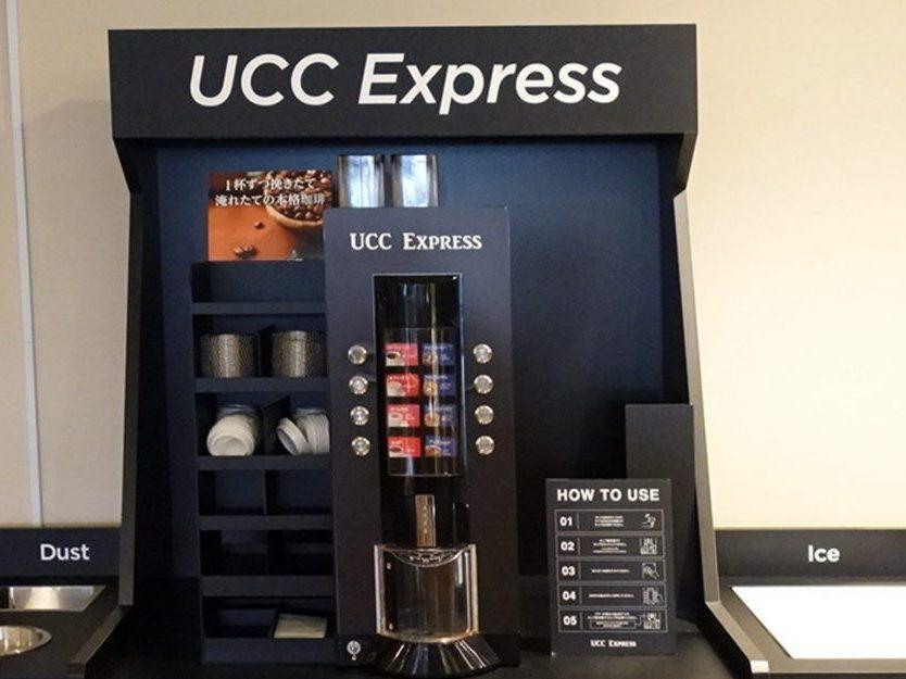 東京のUCCコーヒーアカデミーに設置された無人型コーヒースタンド「UCC Express」の詳細画像