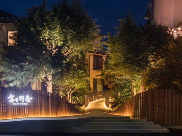 富士野屋旅館の外観画像