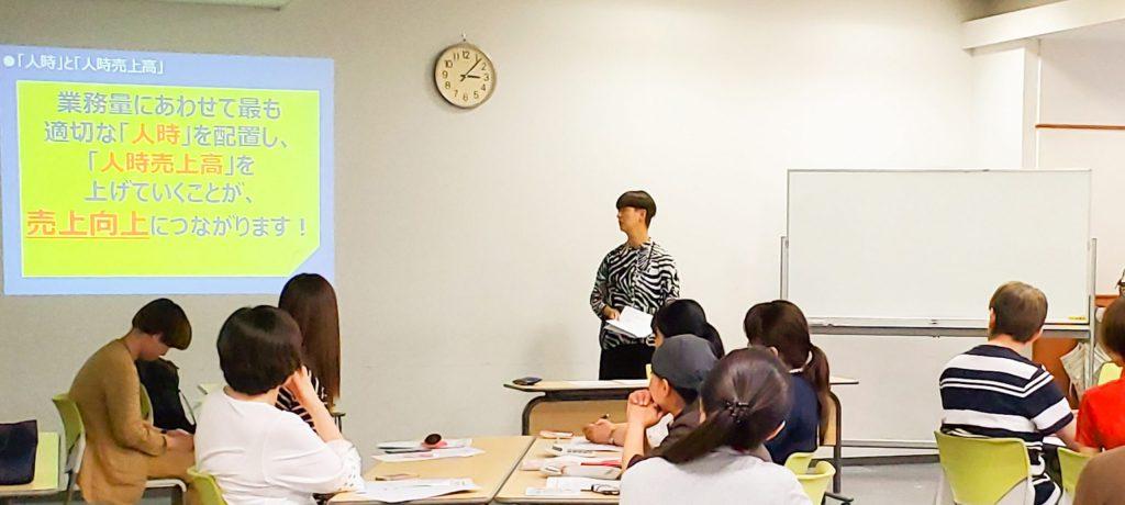 販売スタッフの教育・研修プログラム「集合研修」画像