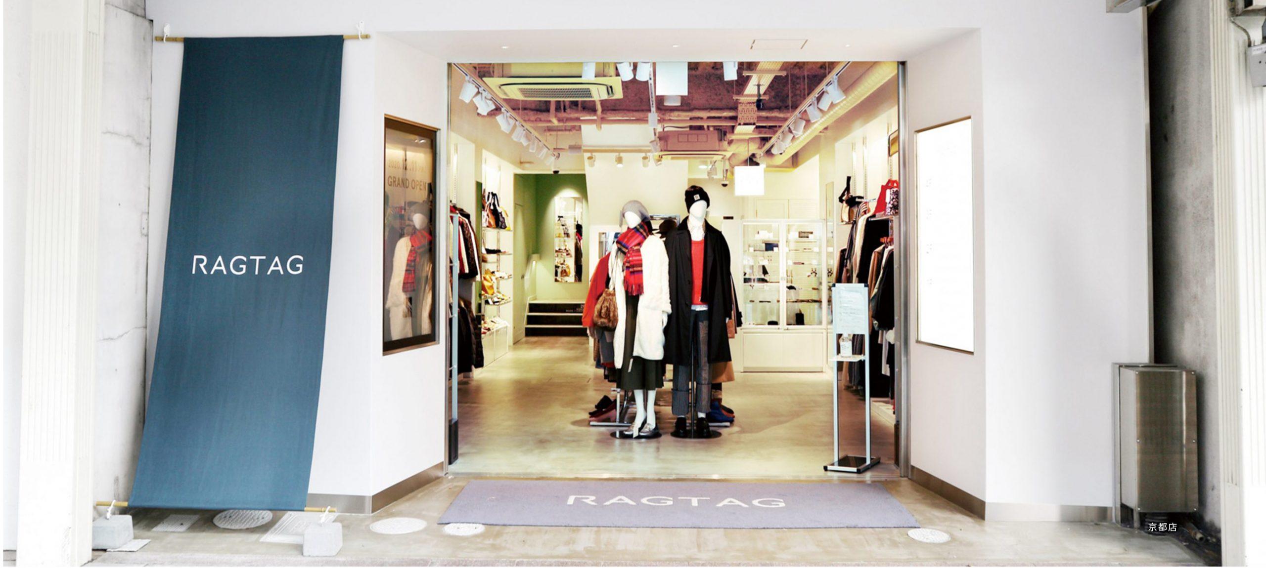ユーズドセレクトショップ「RAGTAG(ラグタグ)」の店舗デザイン事例画像
