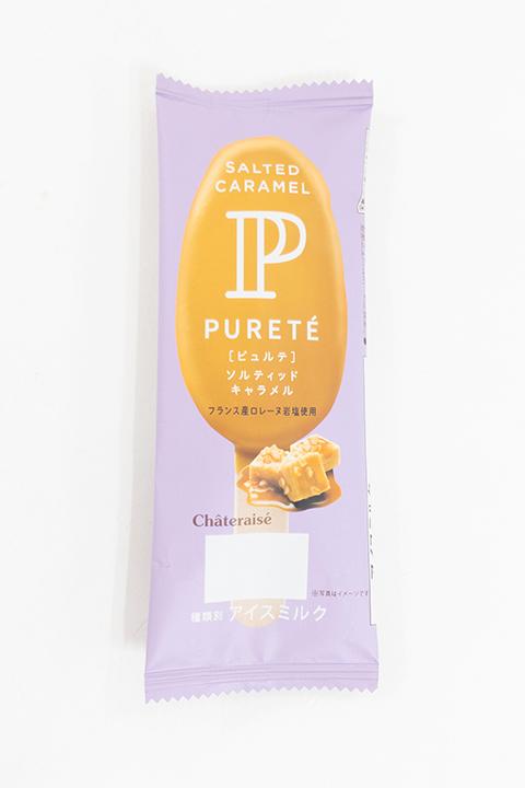 シャトレーゼが展開する人気のアイス「PURETÉ(ピュルテ)」のパッケージデザイン画像