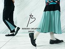 サステナブルブランド「be released (ビーリリースト)」の商品画像